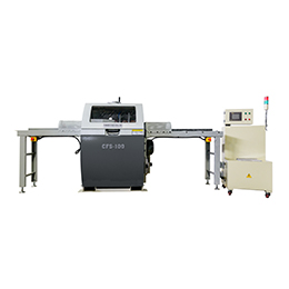 Defect Saws